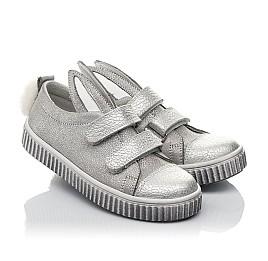 Детские кеды Woopy Orthopedic серебряные для девочек натуральный нубук размер 21-33 (3711) Фото 1