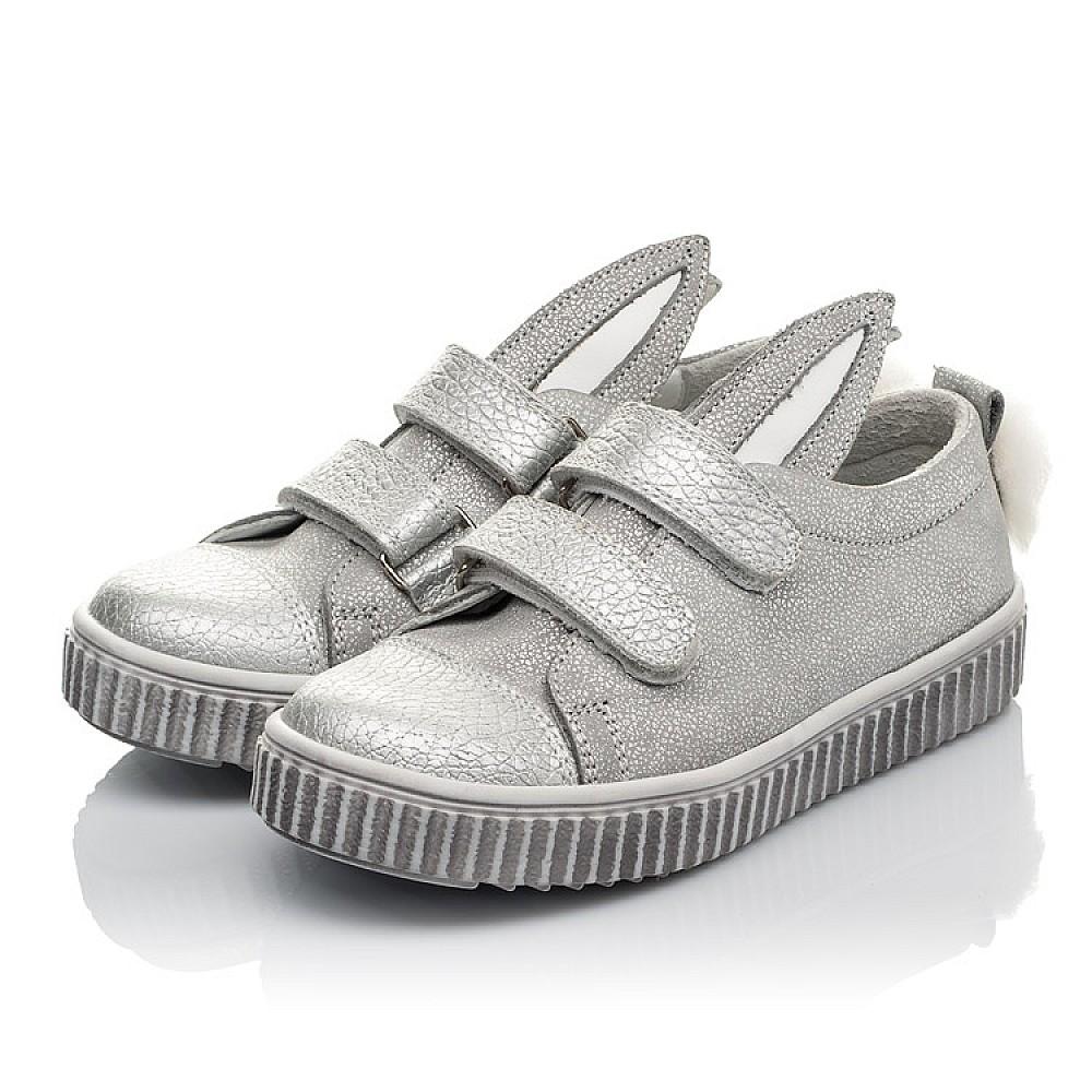 Детские кеды Woopy Orthopedic серебряные для девочек натуральный нубук размер 19-33 (3711) Фото 3
