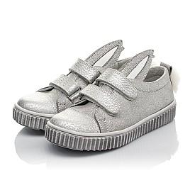 Детские кеды Woopy Orthopedic серебряные для девочек натуральный нубук размер 21-33 (3711) Фото 3