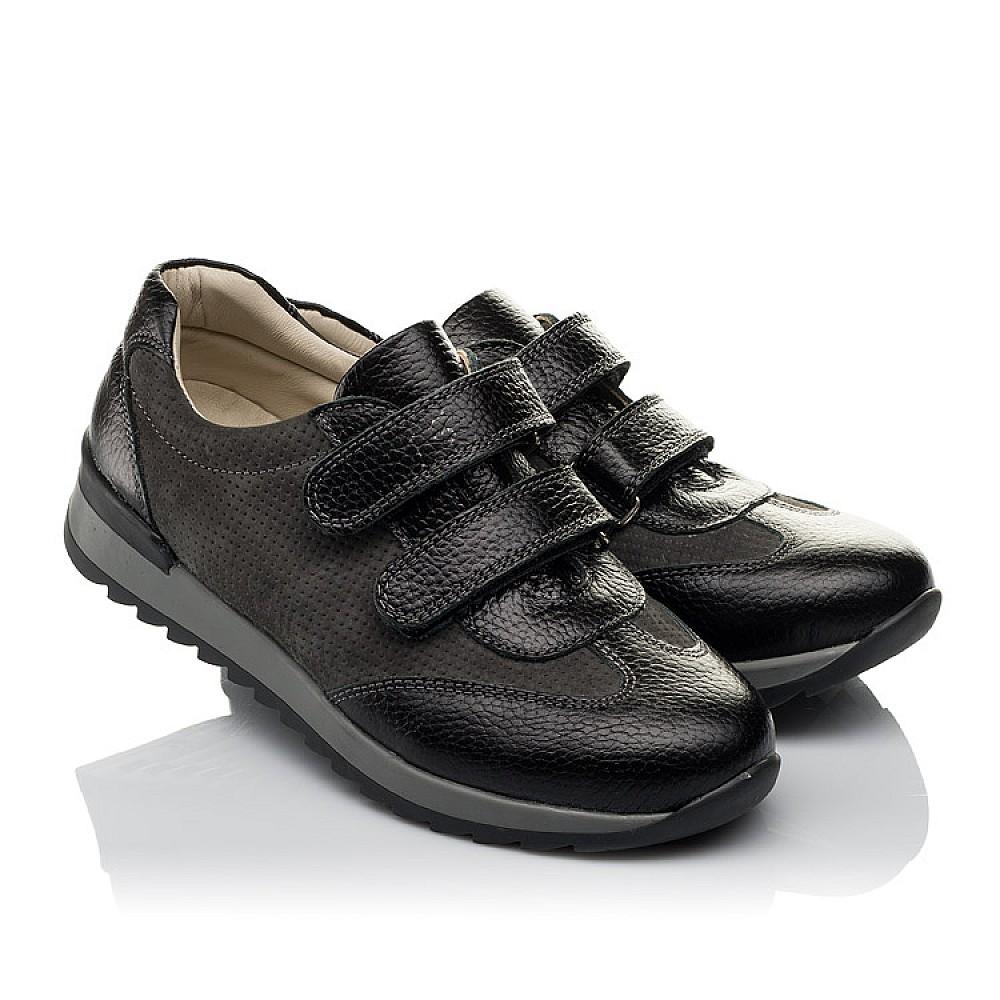 Детские кроссовки Woopy Orthopedic серые, черные для мальчиков натуральная кожа, нубук размер 30-40 (3713) Фото 1