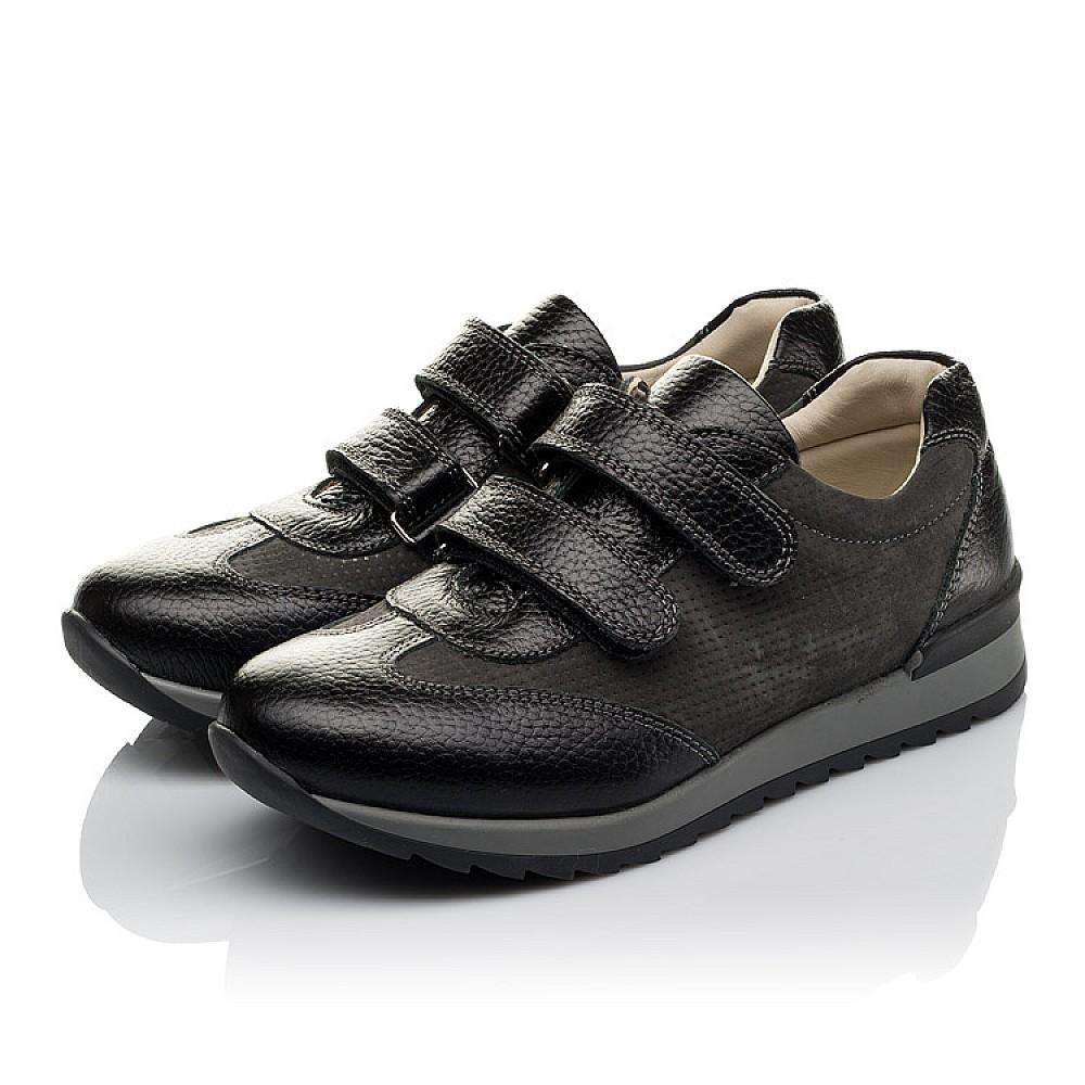 Детские кроссовки Woopy Orthopedic серые, черные для мальчиков натуральная кожа, нубук размер 30-40 (3713) Фото 3
