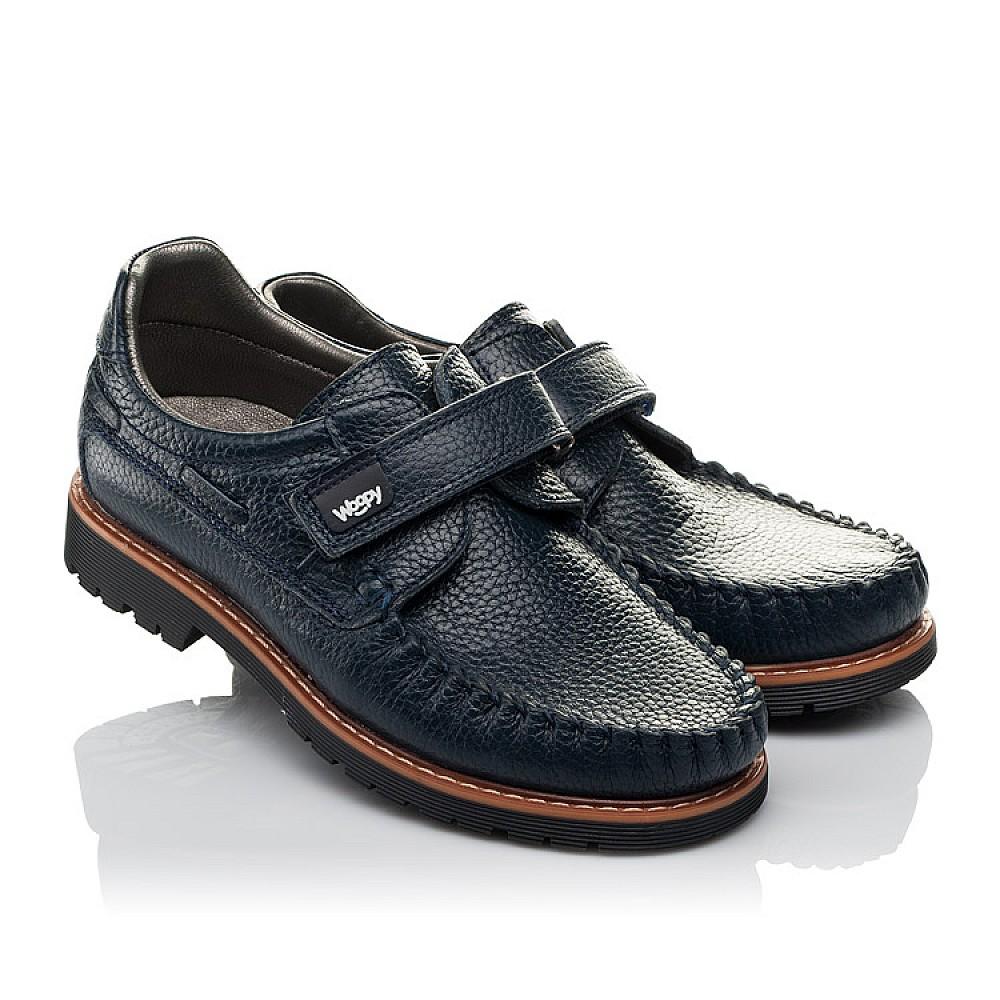 Детские туфли Woopy Orthopedic синий для мальчиков натуральная кожа размер 29-39 (3714) Фото 1