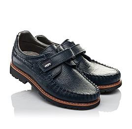 Детские туфли Woopy Orthopedic синий для мальчиков натуральная кожа размер 30-39 (3714) Фото 1