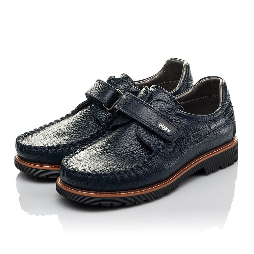 Детские туфли Woopy Orthopedic синий для мальчиков натуральная кожа размер 29-39 (3714) Фото 3