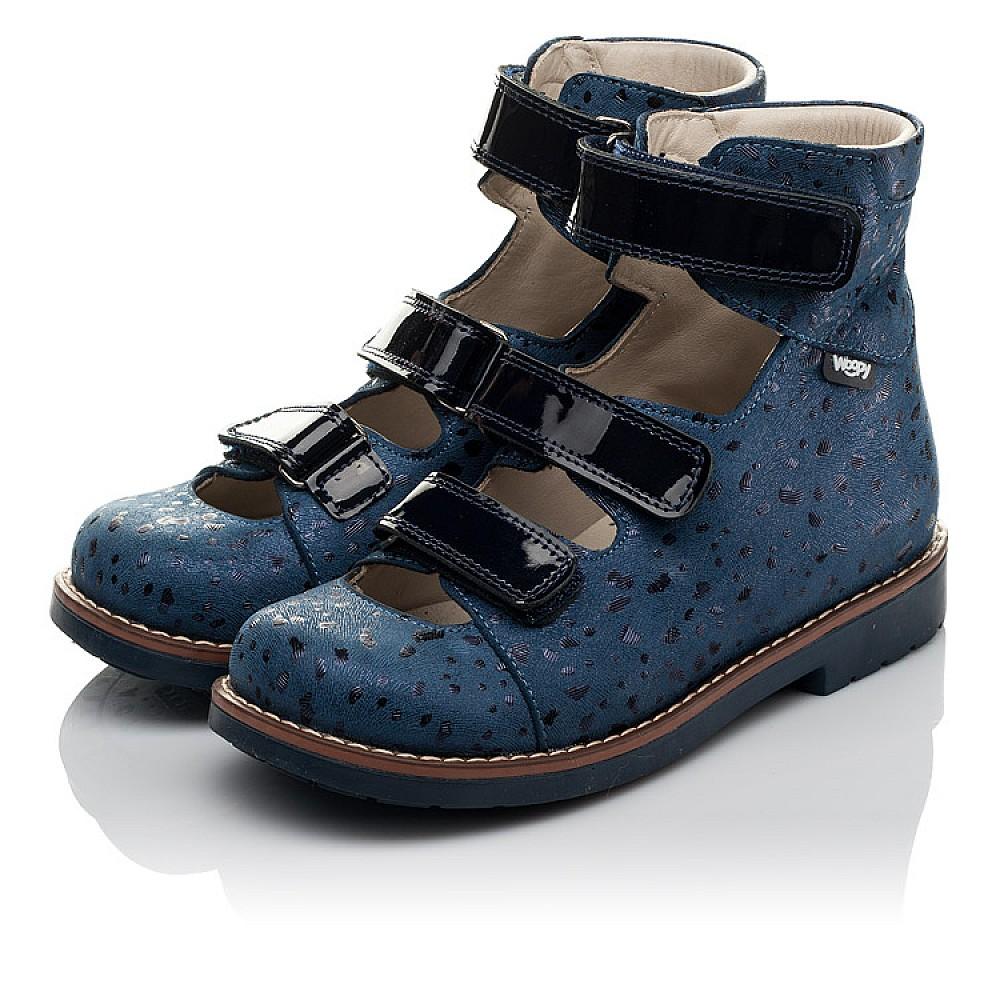 Детские ортопедические туфли (с высоким берцем) Woopy Orthopedic синие для девочек натуральный нубук размер 30-35 (3715) Фото 3