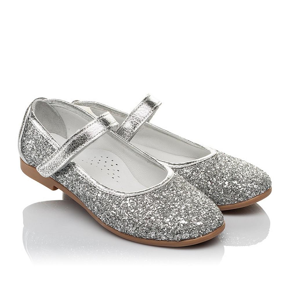 Детские туфлі Woopy Orthopedic срібні для девочек  размер 31-37 (3717) Фото 1
