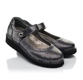 Детские туфли Woopy Orthopedic синие для девочек натуральный нубук с лазерной обработкой размер 32-32 (3720) Фото 1