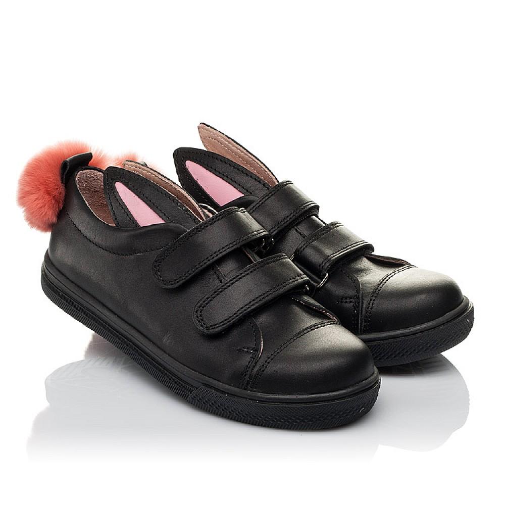 Детские кеды Woopy Orthopedic черные для девочек натуральная кожа размер 21-30 (3726) Фото 1
