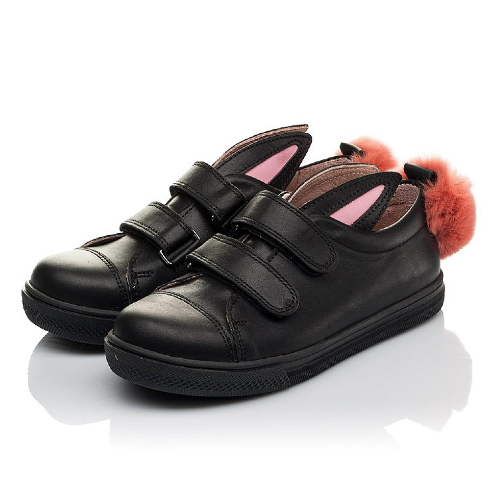 Детские кеды Woopy Orthopedic черные для девочек натуральная кожа размер 21-30 (3726) Фото 3