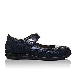 Детские туфли Woopy Orthopedic темно-синие для девочек натуральный нубук с лазерной обработкой размер 31-36 (3733) Фото 4