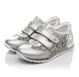 Детские кроссовки Woopy Orthopedic серебряные для девочек натуральная кожа размер 33-33 (3737) Фото 3