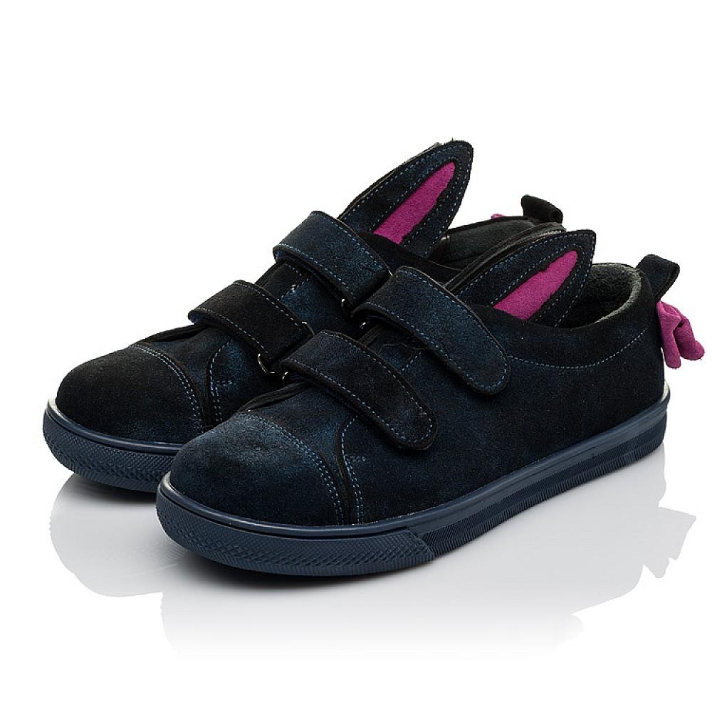 Детские кеды Woopy Orthopedic темно-синие для девочек натуральная замша размер 23-33 (3741) Фото 3