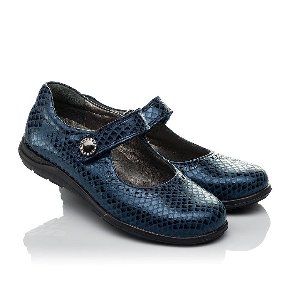 Детские туфли Woopy Orthopedic синие для девочек натуральная кожа размер 31-36 (3743) Фото 1