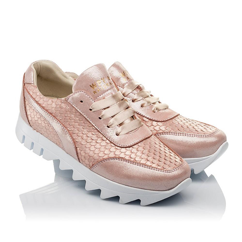 Детские кроссовки Woopy Orthopedic пудровые для девочек натуральная кожа размер 36-40 (3747) Фото 1