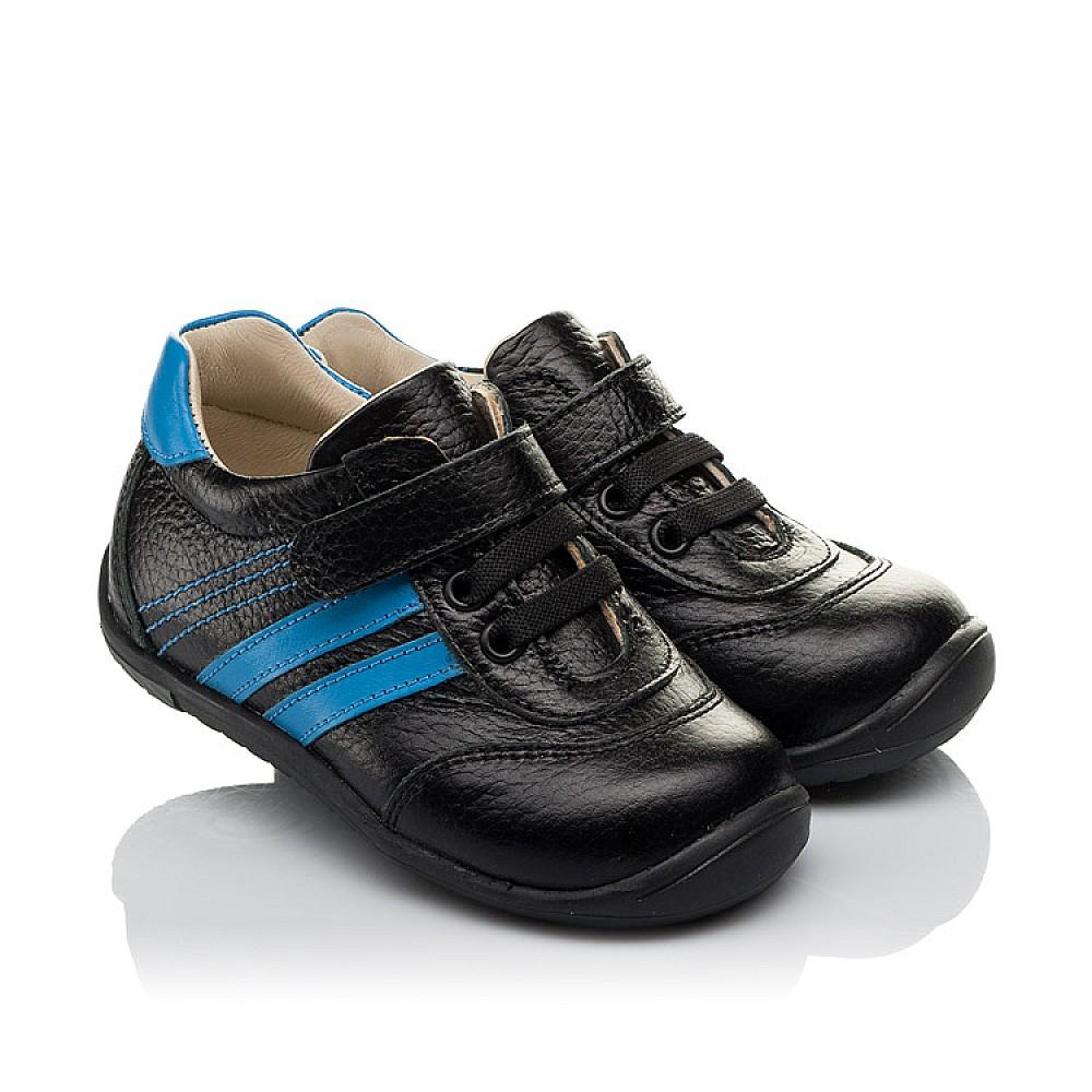 Детские кроссовки Woopy Orthopedic черные для мальчиков натуральная кожа размер 19-25 (3765) Фото 1