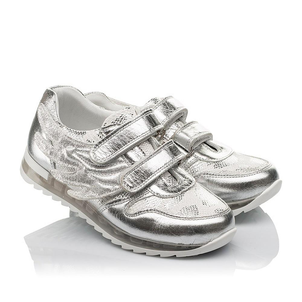 Детские кроссовки Woopy Orthopedic серебряные для девочек натуральная кожа размер 31-36 (3767) Фото 1
