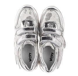 Детские кроссовки Woopy Orthopedic серебряные для девочек натуральная кожа размер 31-35 (3767) Фото 5