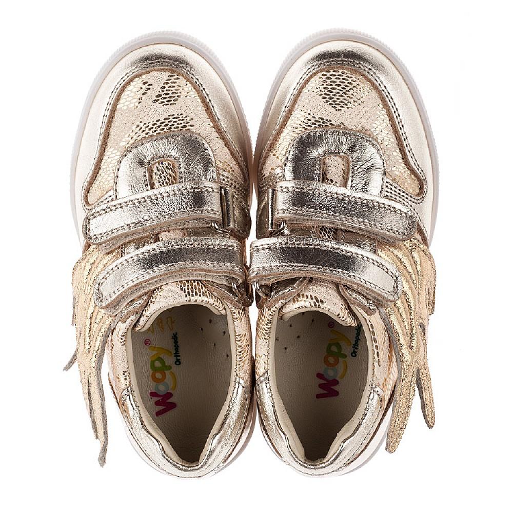Детские кеды Woopy Orthopedic золотые для девочек натуральная кожа, текстиль размер 21-30 (3768) Фото 5