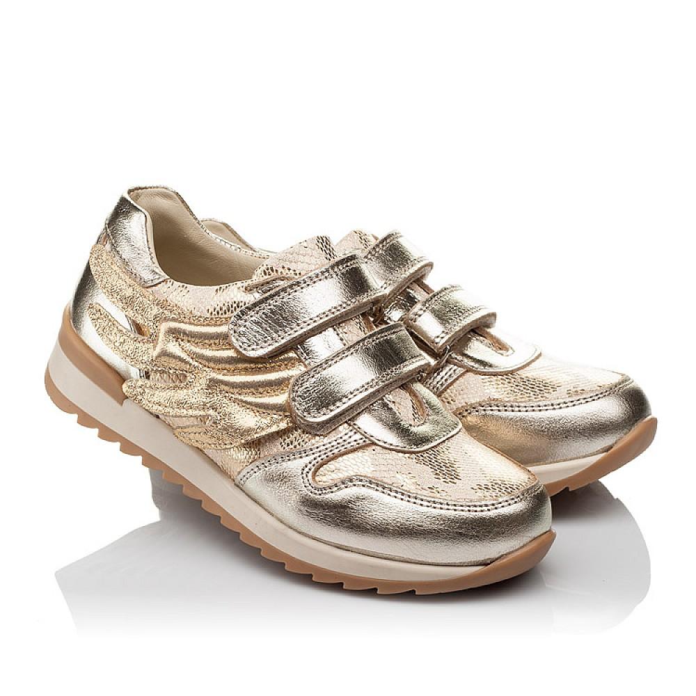Детские кроссовки Woopy Orthopedic золотой для девочек натуральная кожа, текстиль размер 31-36 (3769) Фото 1