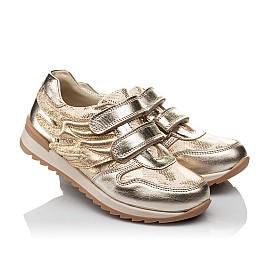 Детские кроссовки Woopy Orthopedic золотой для девочек  натуральная кожа, текстиль размер 33-33 (3769) Фото 1