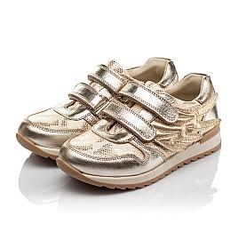 Детские кроссовки Woopy Orthopedic золотой для девочек  натуральная кожа, текстиль размер 33-33 (3769) Фото 2