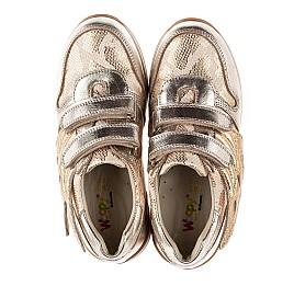 Детские кроссовки Woopy Orthopedic золотой для девочек  натуральная кожа, текстиль размер 33-33 (3769) Фото 5