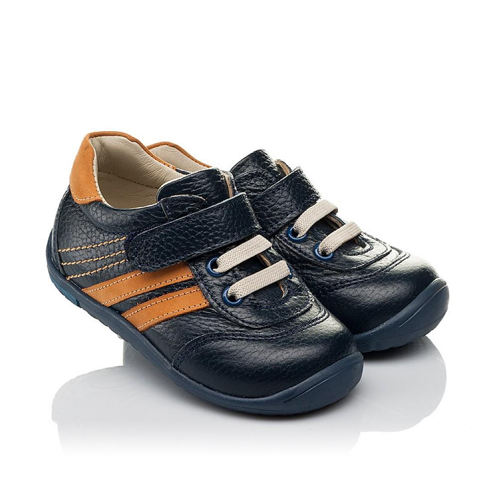 Детские кроссовки Woopy Orthopedic синие для мальчиков натуральная кожа размер 19-25 (3776) Фото 1