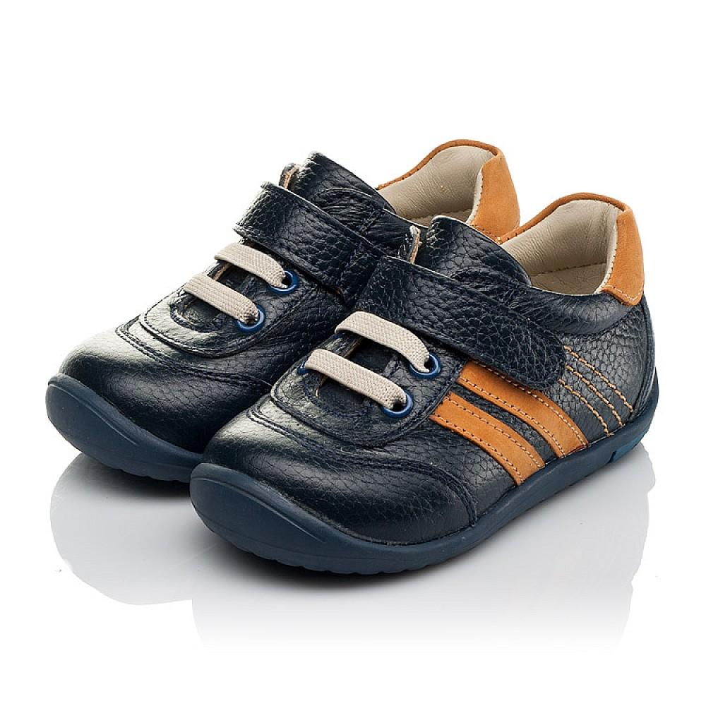 Детские кроссовки Woopy Orthopedic синие для мальчиков натуральная кожа размер 19-25 (3776) Фото 2