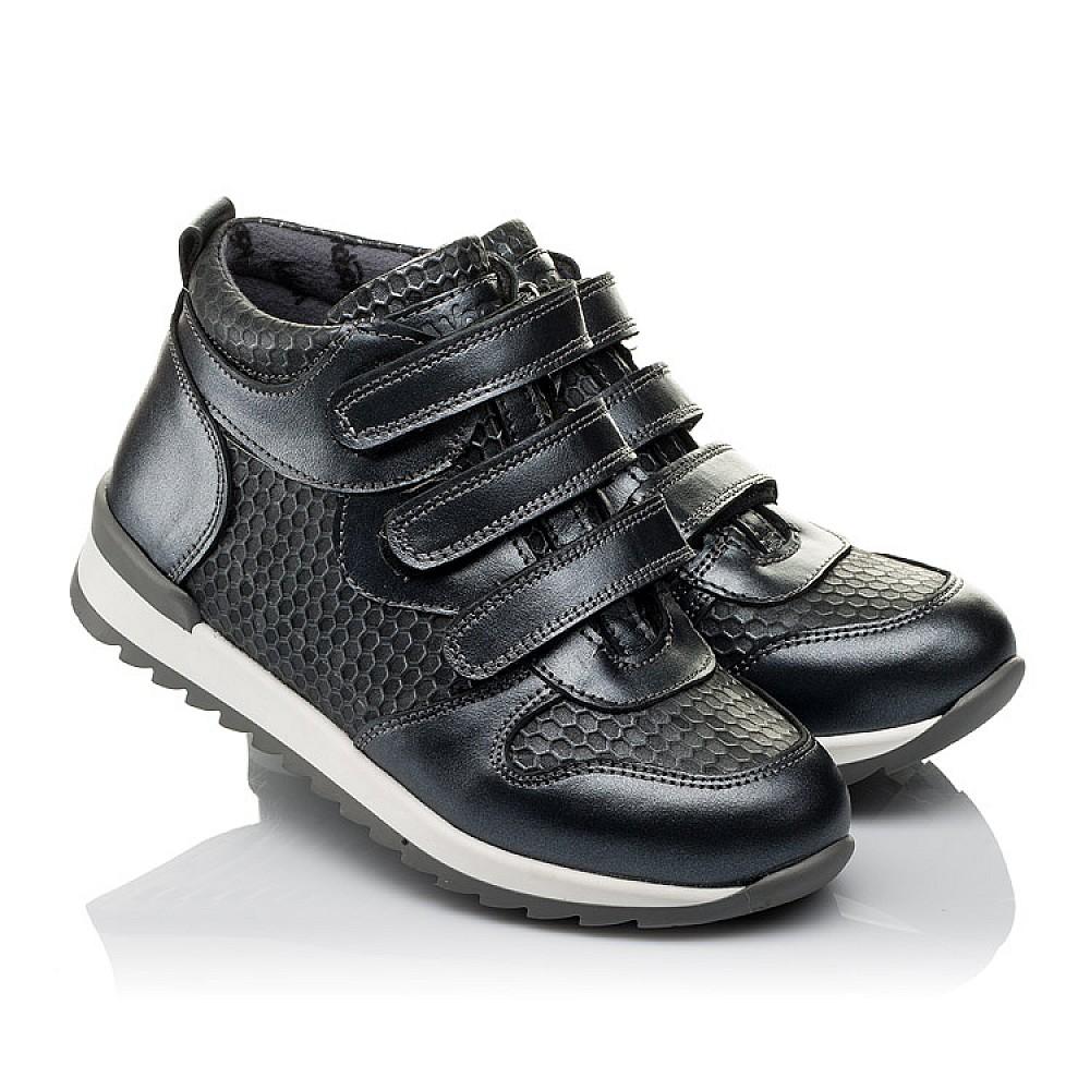 Детские демисезонные ботинки Woopy Orthopedic серые для девочек натуральная кожа размер 28-37 (3777) Фото 1