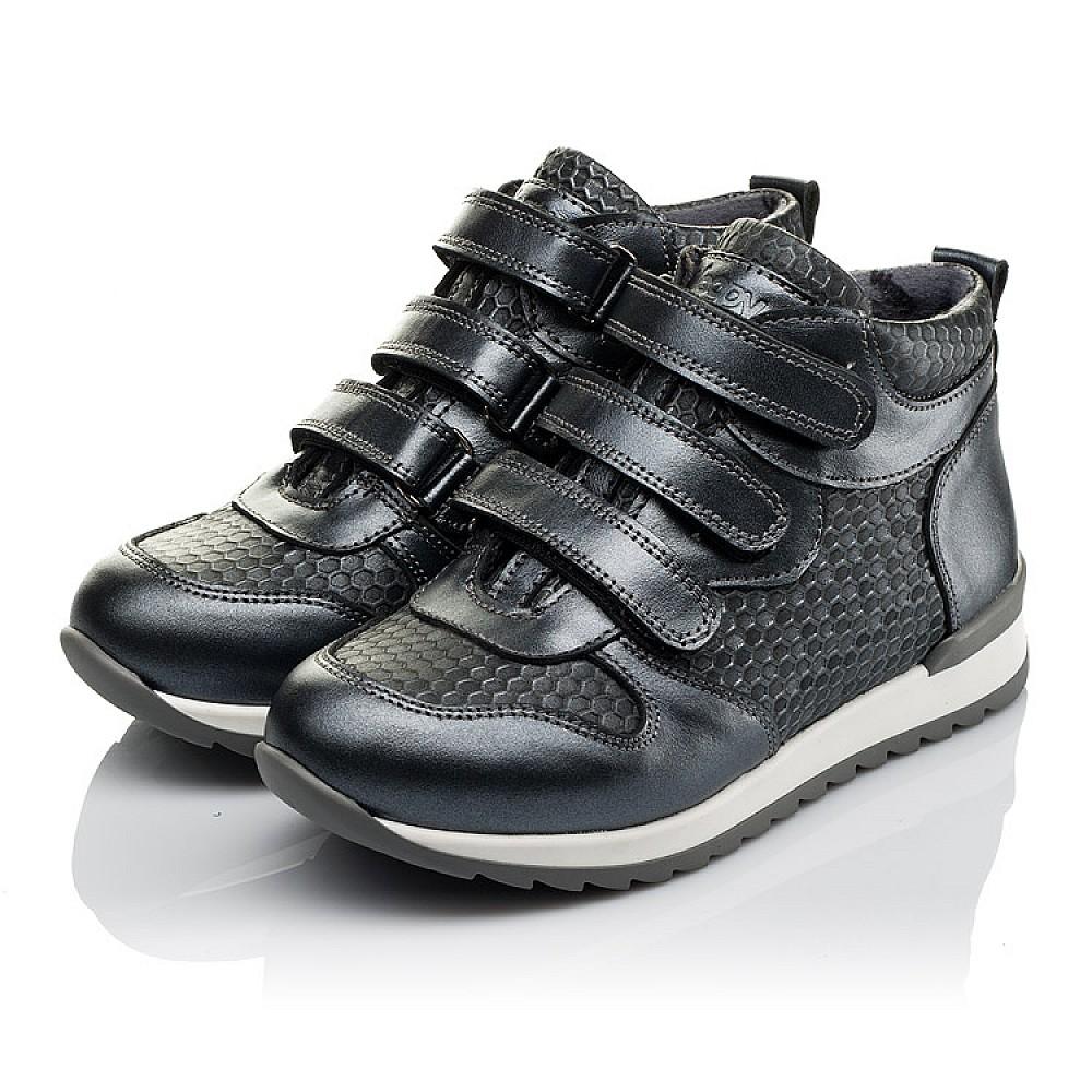 Детские демисезонные ботинки Woopy Orthopedic серые для девочек натуральная кожа размер 28-37 (3777) Фото 2