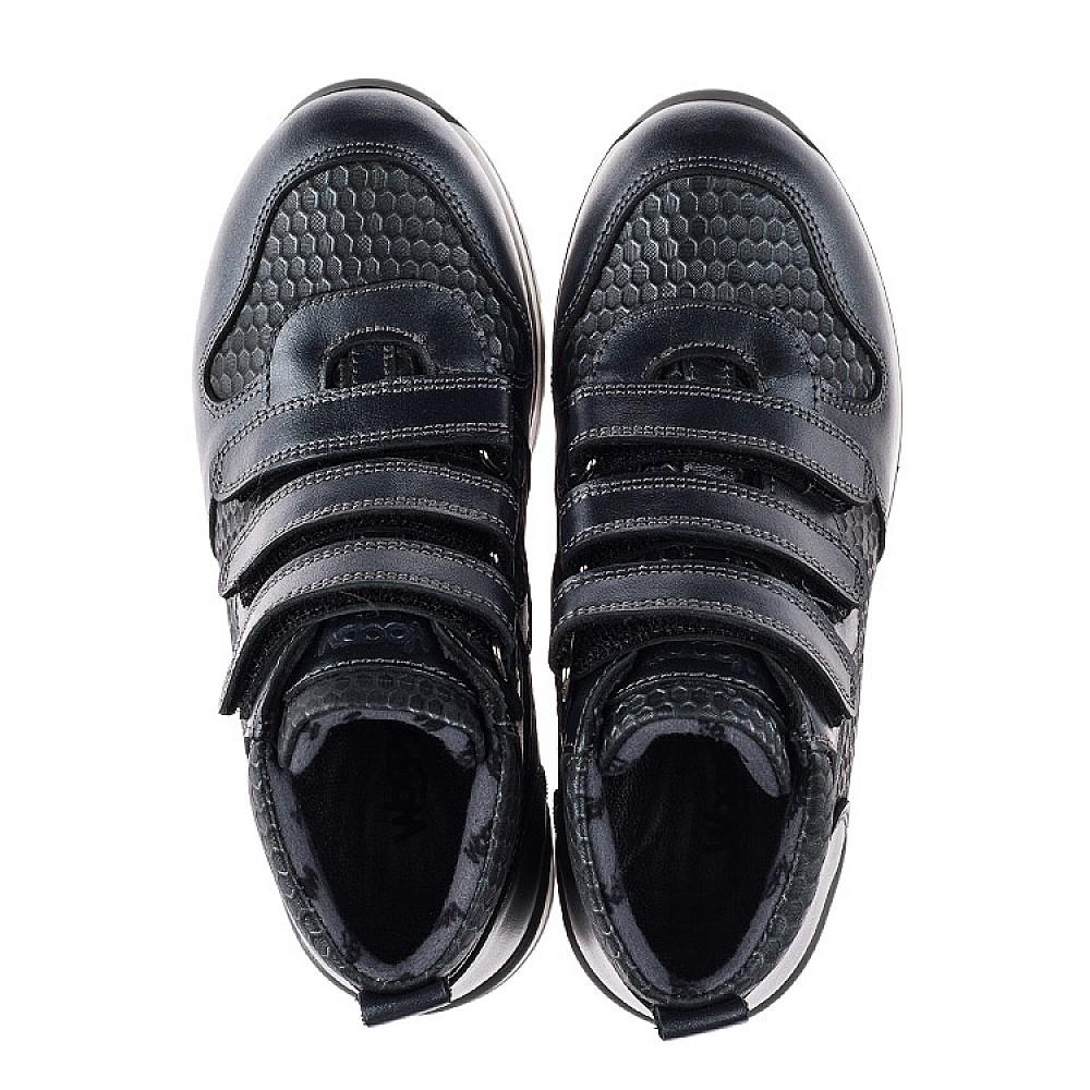 Детские демисезонные ботинки Woopy Orthopedic серые для девочек натуральная кожа размер 28-37 (3777) Фото 5