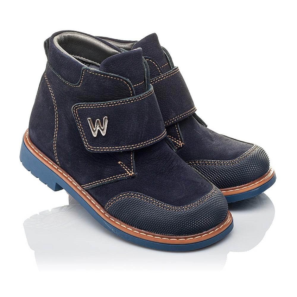 Детские демисезонные ботинки Woopy Orthopedic темно-синие для мальчиков натуральный нубук размер 23-33 (3781) Фото 1