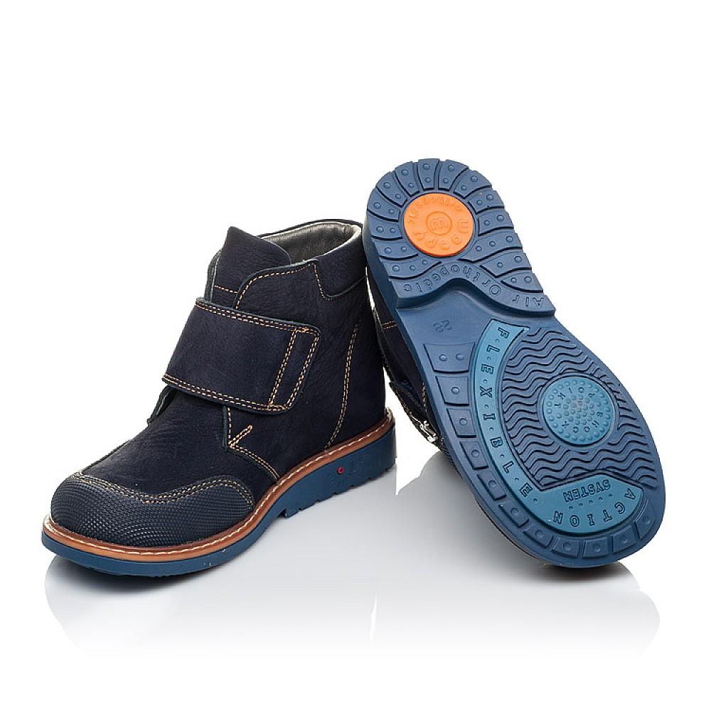 Детские демисезонные ботинки Woopy Orthopedic темно-синие для мальчиков натуральный нубук размер 23-33 (3781) Фото 2