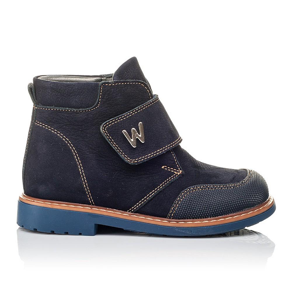 Детские демисезонные ботинки Woopy Orthopedic темно-синие для мальчиков натуральный нубук размер 23-33 (3781) Фото 4