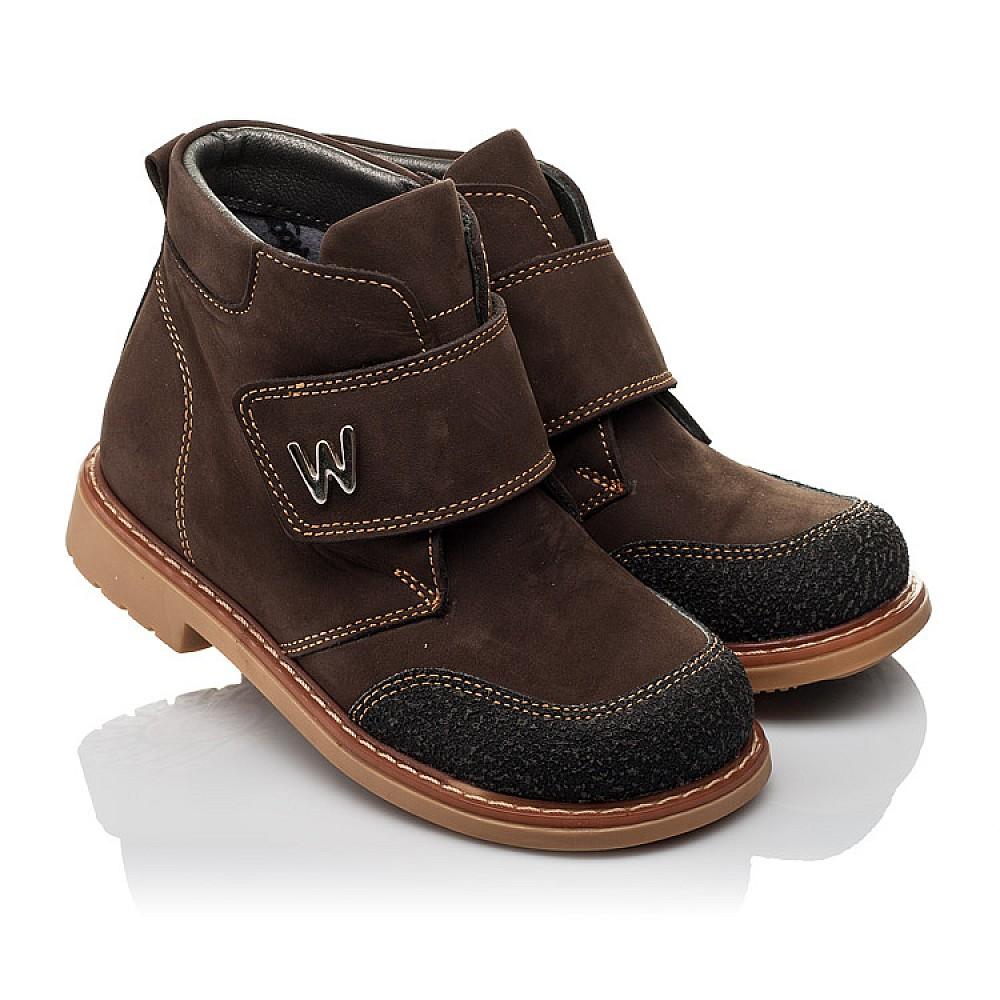 Детские демисезонные ботинки Woopy Orthopedic коричневые для мальчиков натуральный нубук размер 19-30 (3784) Фото 1