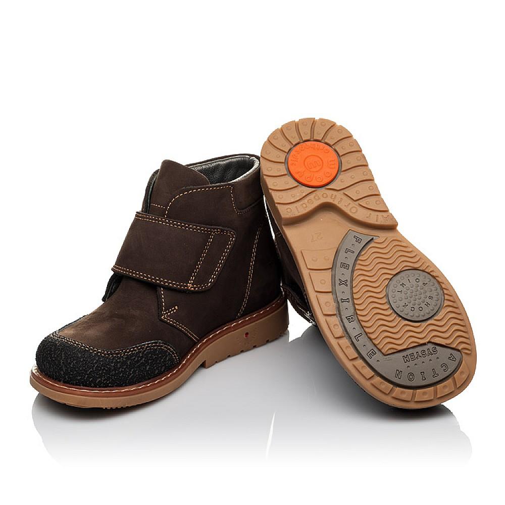 Детские демисезонные ботинки Woopy Orthopedic коричневые для мальчиков натуральный нубук размер 19-30 (3784) Фото 2