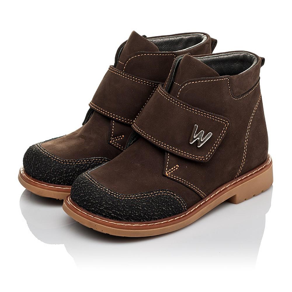 Детские демисезонные ботинки Woopy Orthopedic коричневые для мальчиков натуральный нубук размер 19-30 (3784) Фото 3