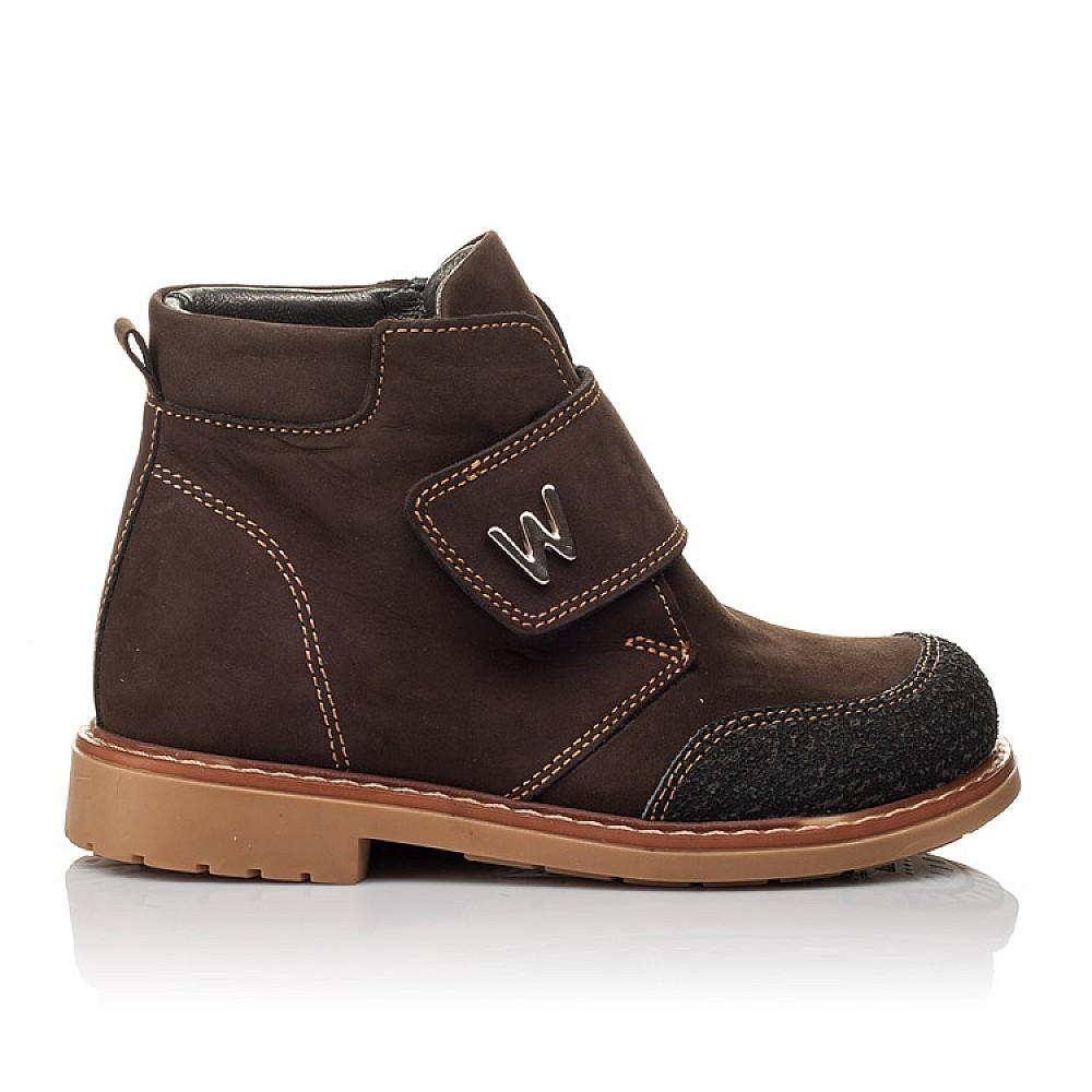 Детские демисезонные ботинки Woopy Orthopedic коричневые для мальчиков натуральный нубук размер 19-30 (3784) Фото 4