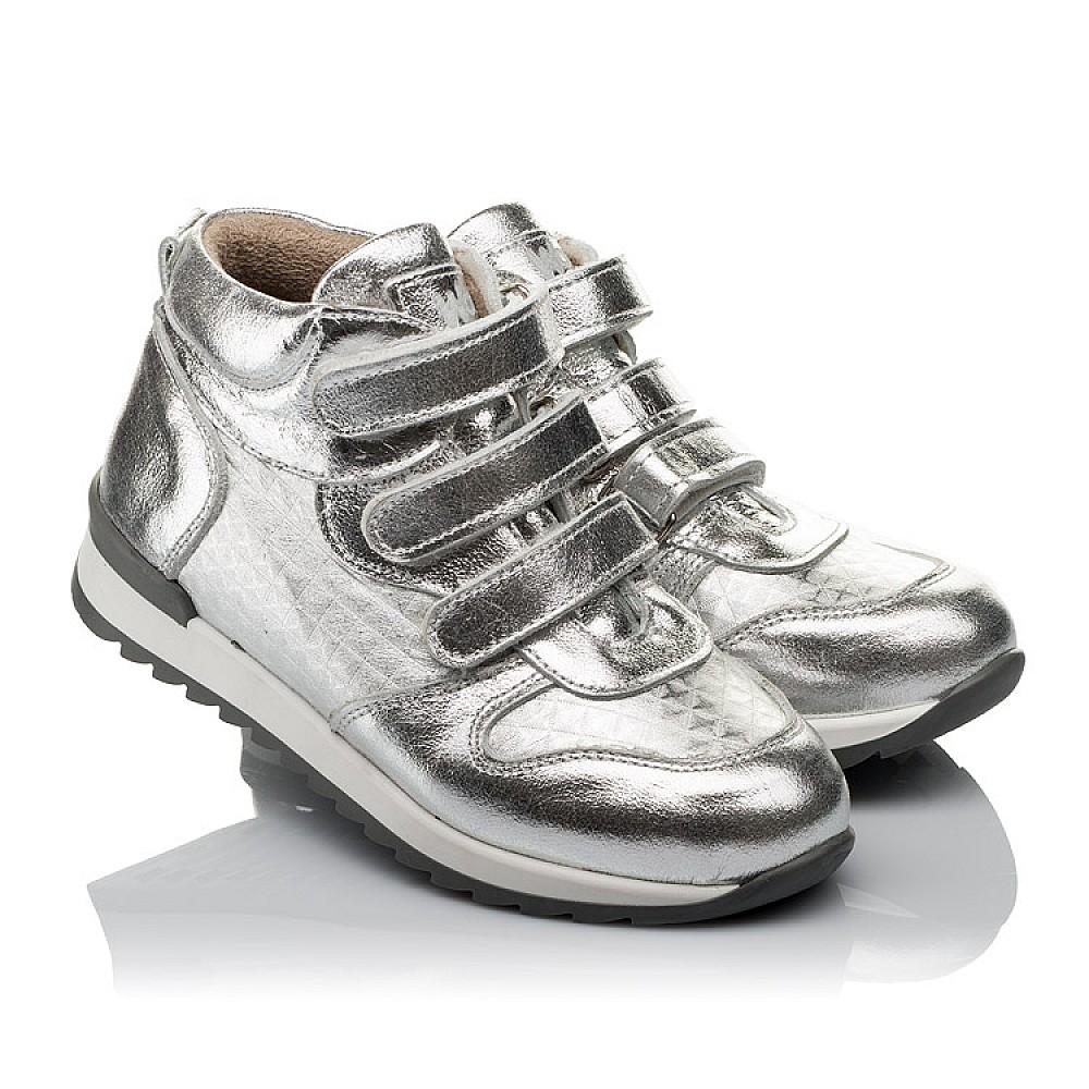 Детские демисезонные ботинки Woopy Orthopedic серебряные для девочек натуральная кожа размер 26-36 (3788) Фото 1