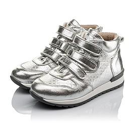Детские демисезонные ботинки Woopy Orthopedic серебряные для девочек натуральная кожа размер 26-36 (3788) Фото 3