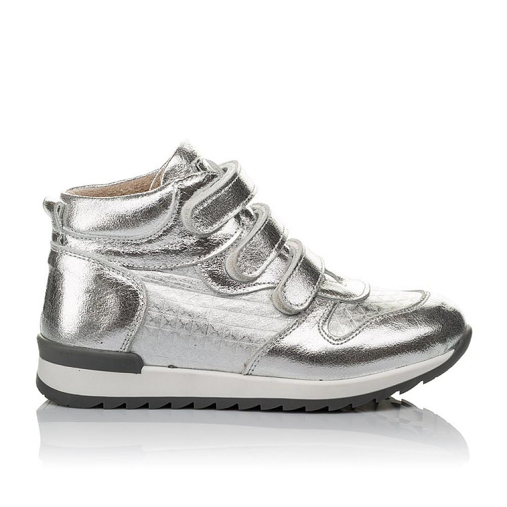 Детские демисезонные ботинки Woopy Orthopedic серебряные для девочек натуральная кожа размер 26-36 (3788) Фото 4