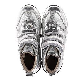 Детские демисезонные ботинки Woopy Orthopedic серебряные для девочек натуральная кожа размер 26-36 (3788) Фото 5