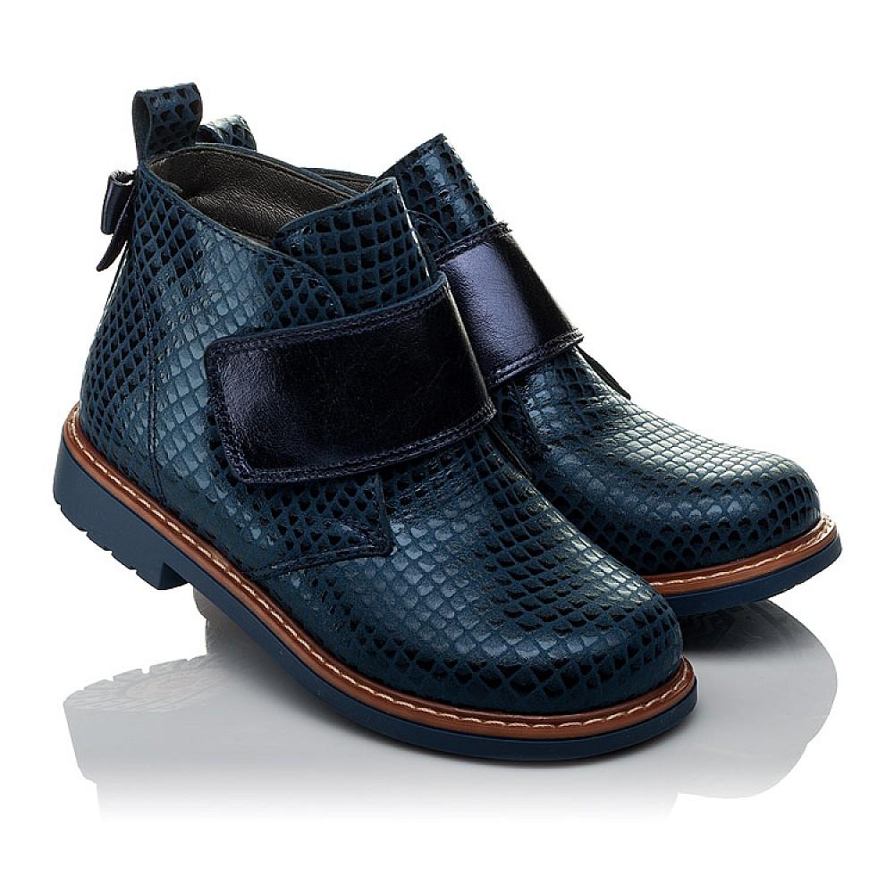 Детские демисезонные ботинки Woopy Orthopedic синие для девочек натуральная кожа размер 19-33 (3789) Фото 1