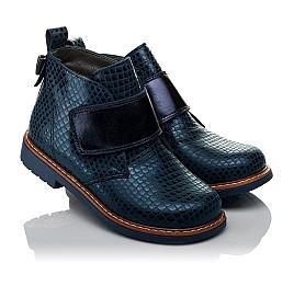 Детские демисезонные ботинки Woopy Orthopedic синие для девочек натуральная кожа размер 19-31 (3789) Фото 1