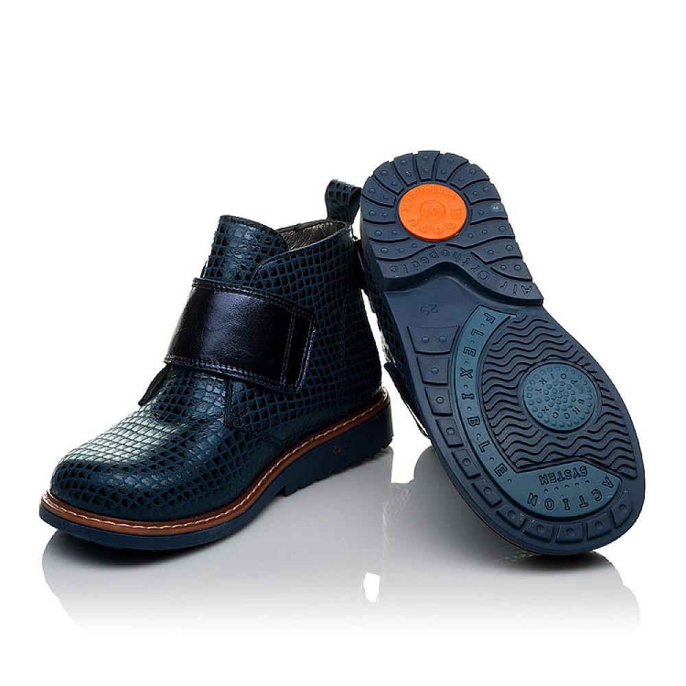 Детские демисезонные ботинки Woopy Orthopedic синие для девочек натуральная кожа размер 19-33 (3789) Фото 2