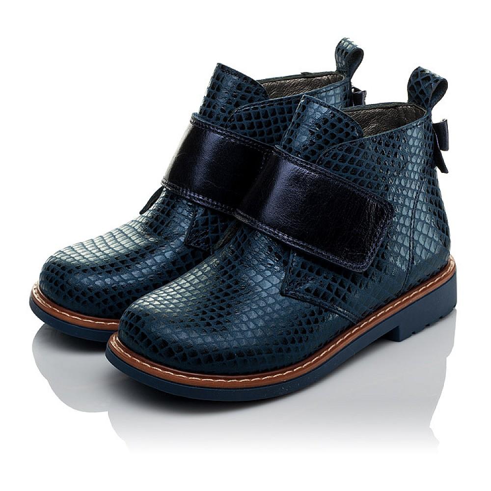 Детские демисезонные ботинки Woopy Orthopedic синие для девочек натуральная кожа размер 19-33 (3789) Фото 3
