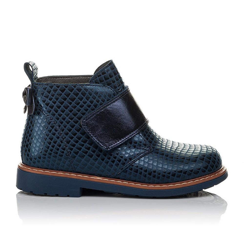 Детские демисезонные ботинки Woopy Orthopedic синие для девочек натуральная кожа размер 19-33 (3789) Фото 4
