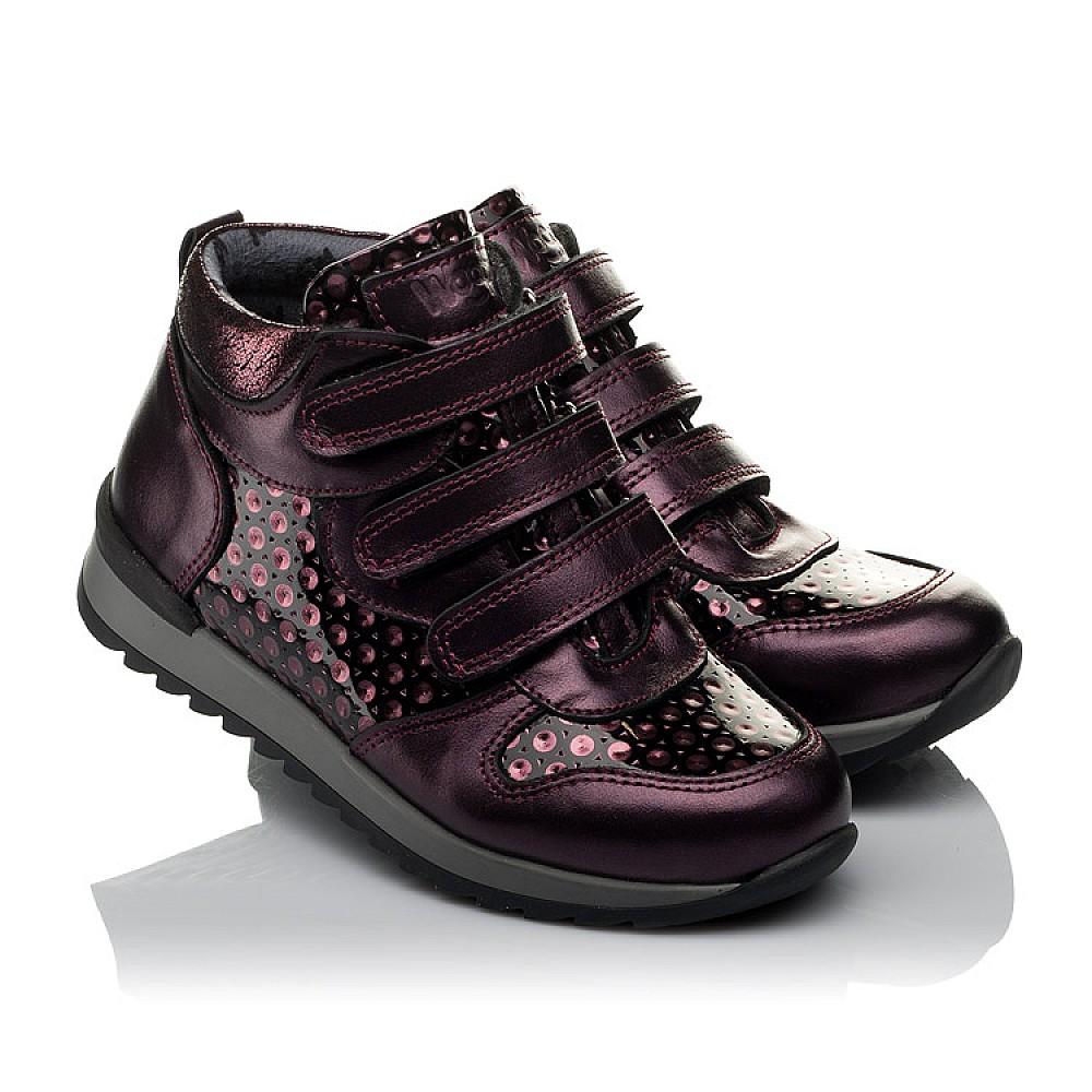 Детские демисезонные ботинки Woopy Orthopedic фиолетовые для девочек натуральная кожа размер 26-34 (3792) Фото 1