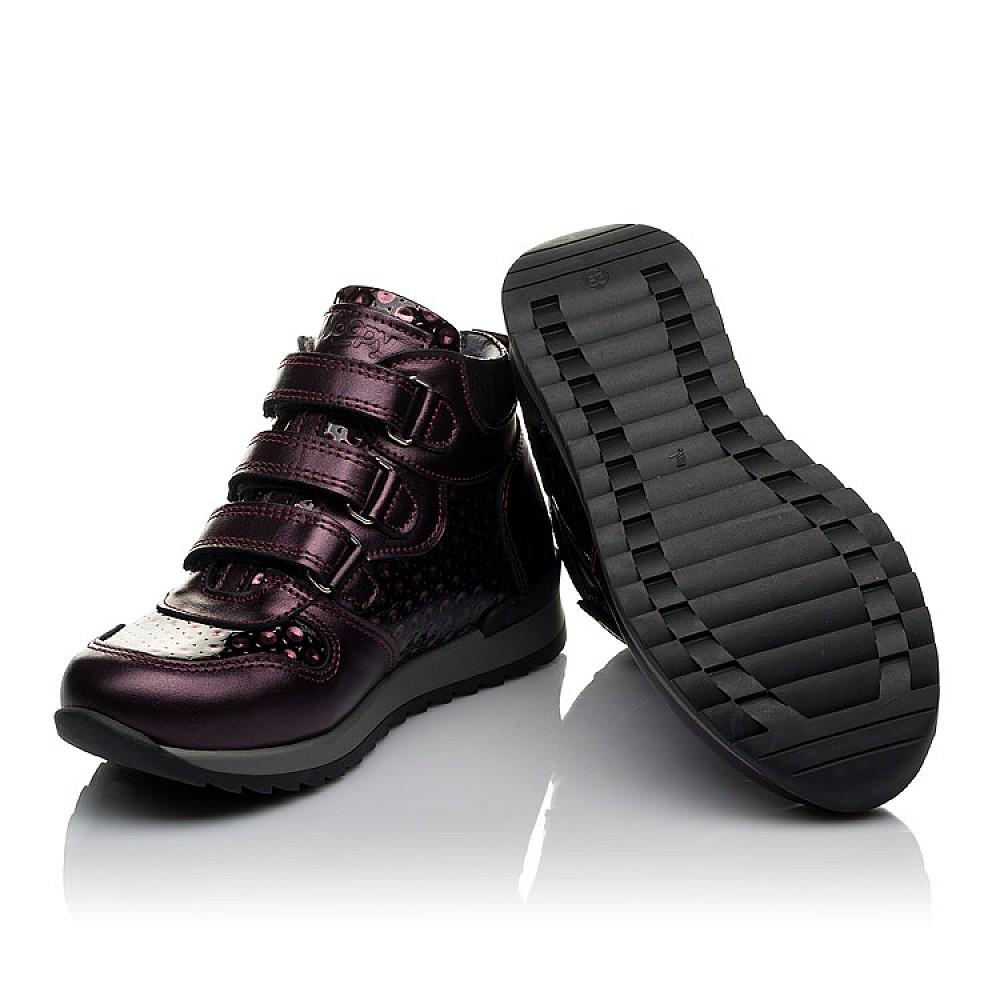 Детские демисезонные ботинки Woopy Orthopedic фиолетовые для девочек натуральная кожа размер 26-34 (3792) Фото 2