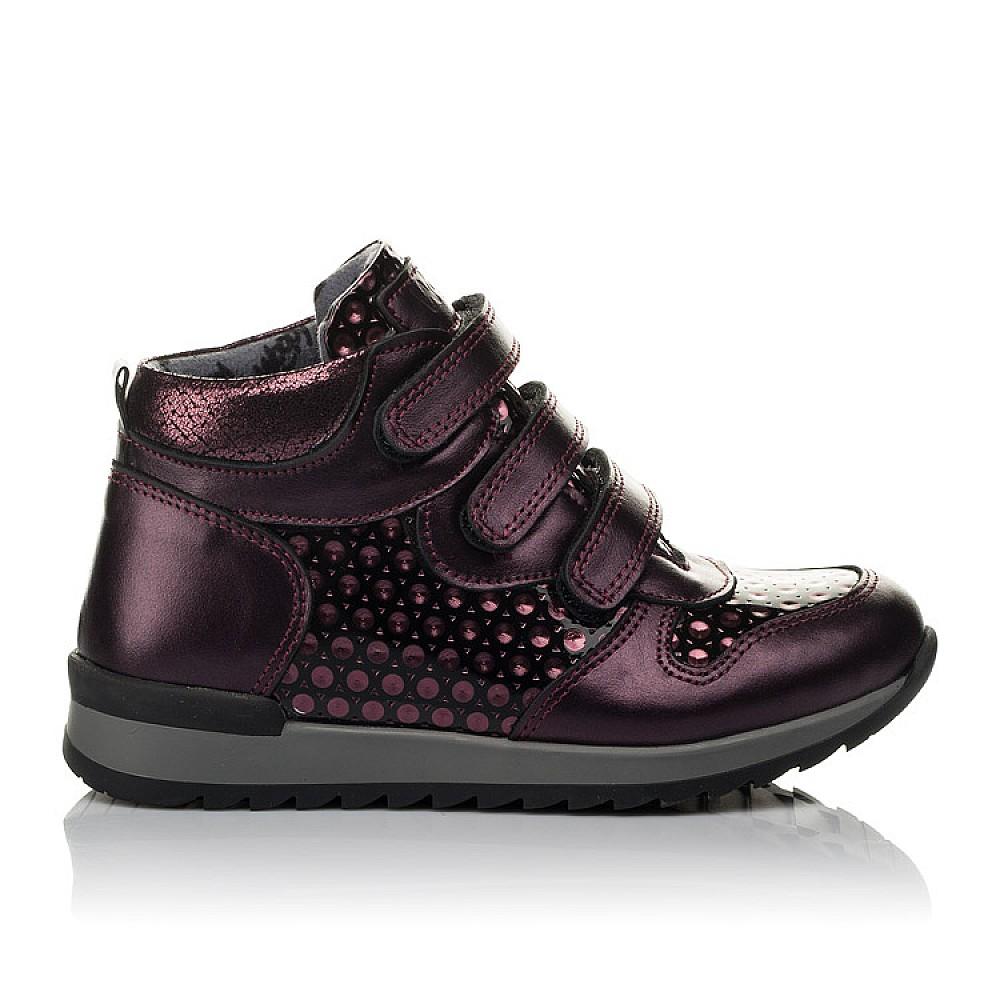 Детские демисезонные ботинки Woopy Orthopedic фиолетовые для девочек натуральная кожа размер 26-34 (3792) Фото 4